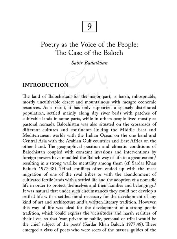 Poetry as the voice of the people... By Dr. Sabir Badal Khan