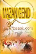 Mazand Gend